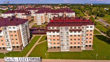 Квартира Уютная, Калининград