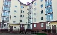 24августа2016 - Фото дома на ул. Яблоневой, й