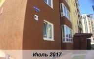 19июля2017 - Фото строительства дома на ул. Тургенева