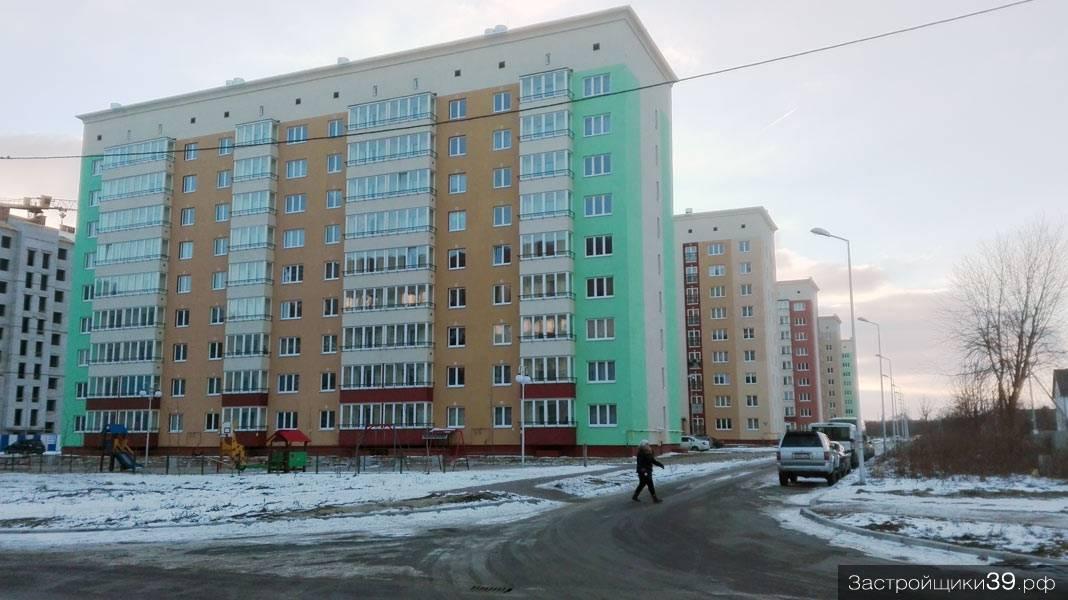 Дома на ул. У. Громовой