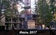 20июля2017 - Фото строительства дома на ул. Тихомирова - Токарева