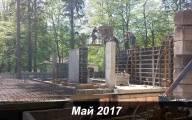 24мая2017 - Фото строительства дома на ул. Тихомирова - Токарева