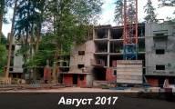 23августа2017 - Фото строительства дома на ул. Тихомирова - Токарева