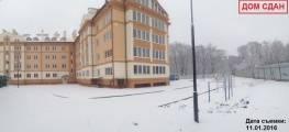 11января2016 - Дом на Физкультурной, 25, фото