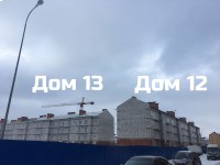 21февраля - Фото строительства квартала Новая Холмогоровка
