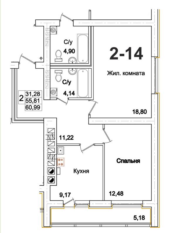 2-комнатная квартира Вокзальная, Пионерский