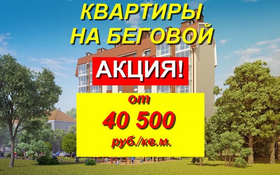 Пластиковые окна недорого в Калининграде  цены от