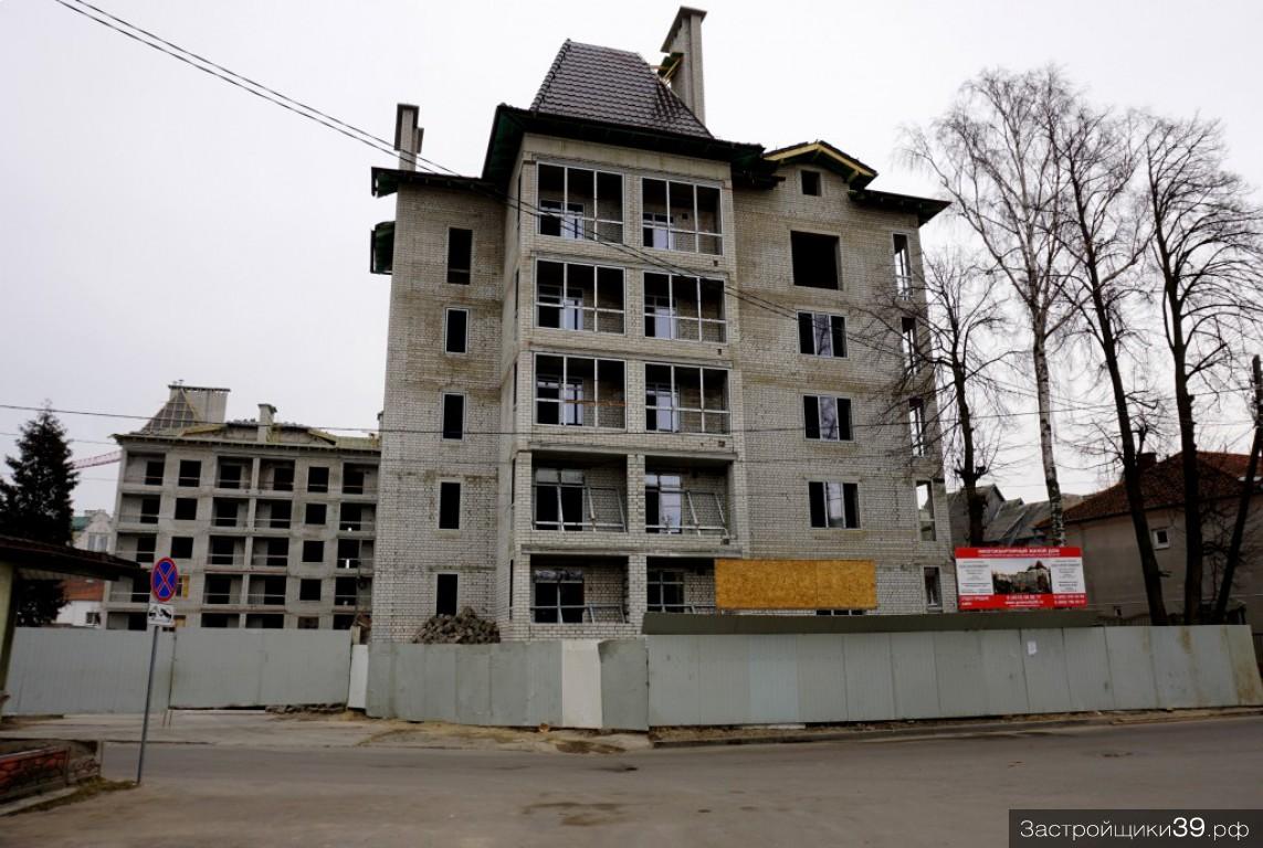 Администрация Зеленоградского района оспаривает законность строительства многоквартирного жилого дома