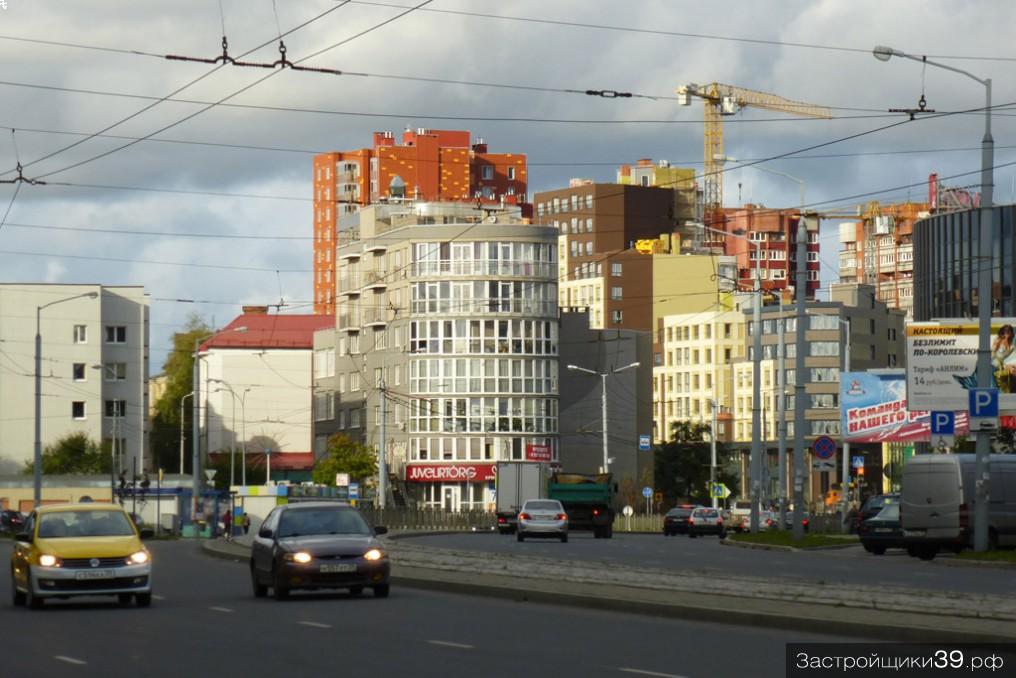 Цены на жилье в янтарном крае: ждем заморозков?