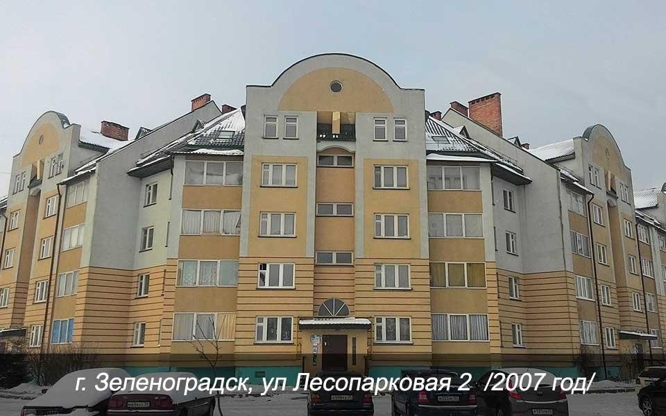 Комплекс жилых домов Ладья ул ОрудийнаяШахматная