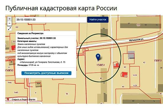 16-этажный жилой дом с фитнес-центром появится на ул. Ген. Толстикова, 75А