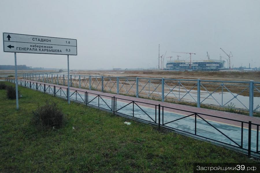 ЧМ-2018: как в Калининграде строится стадион к Чемпионату мира по футболу 2018 года
