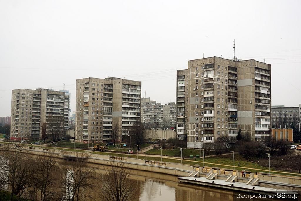 Домофонд недвижимость калининграда