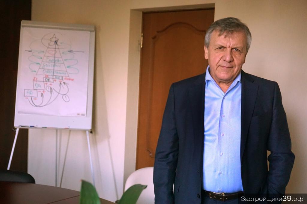 Назначен новый руководитель «Фонда жилищного и социального строительства Калининградской области»