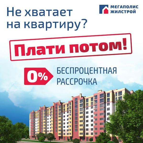 Новостройки в Краснодаре Прикубанский округ  Жилой