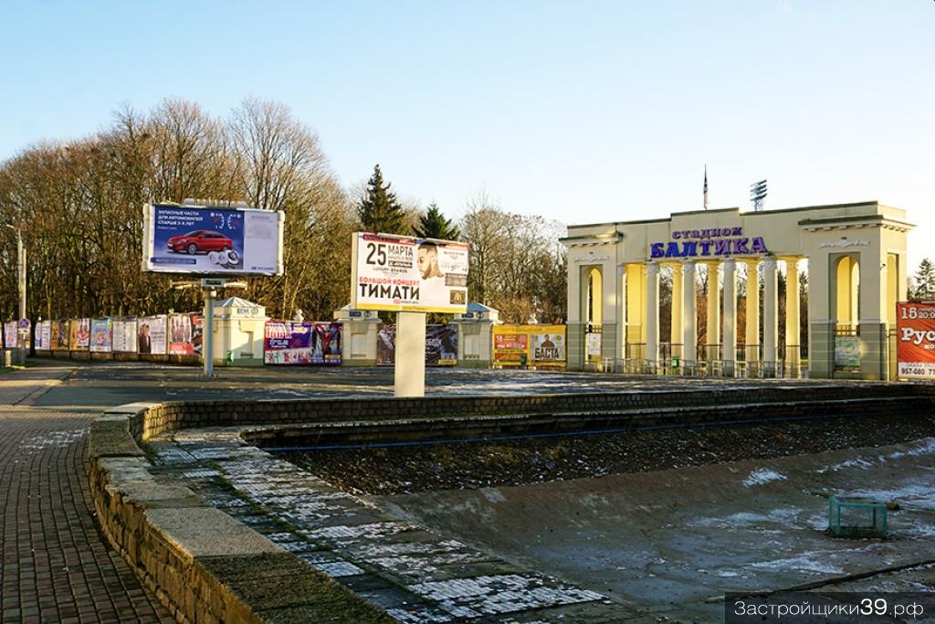 «Зеленая площадь» по стандартам бриллианта: как может развиваться проспект Мира и стадион «Балтика»