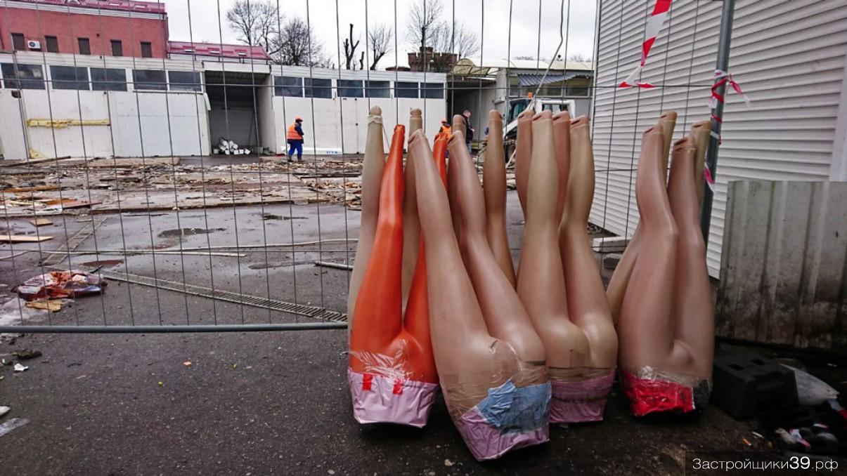 Рынок — всё: с 12 марта промтоварный рынок в Калининграде прекратил свое существование
