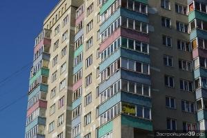 Покупать нельзя ждать: что будет с ценами на жилую недвижимость
