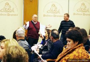 Градус надежды:  областной минстрой вновь пообещал поддержку дольщикам застройщика «Ганза-Сервис»