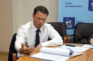 «Город не пострадает», - Артур Крупин, заместитель главы Калининграда