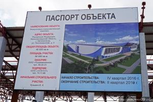 Хоккей, футбол и кино: как новый ФОК поможет изменить жизнь поселка имени А. Космодемьянского