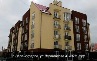 Жилой дом Дом на ул. Лермонтова, 4А