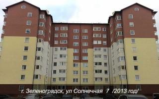 ЖК Дома на ул. Солнечная, 7, 9, 11