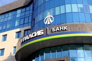 """Банк """"Уралсиб"""" предлагает снижение ставок по ипотеке для клиентов ГК """"Модуль-Стройград"""""""