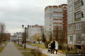 Более 75% россиян не планируют улучшать свои жилищные условия в ближайшие 3 года