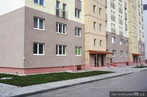 Чтобы взять ипотеку, калининградцы должны зарабатывать 49 тысяч рублей в месяц