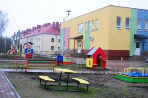 Детский сад №86 получил новый корпус