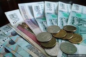 Доход в 61,2 тыс. руб. в месяц должна иметь семья в Калининграде, чтобы комфортно выплачивать ипотеку