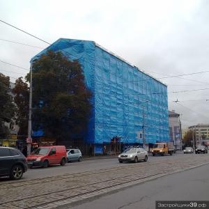 Дома на Ленинском проспекте «переодели» для реконструкции