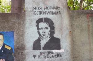 """Еще два новых дома """"уплотнят"""" Центральный район Калининграда"""