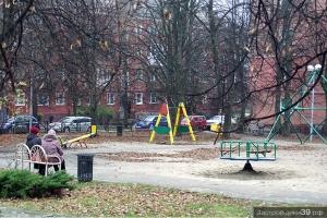 Кто должен платить за установку детских площадок, обсудят на публичных слушаниях
