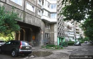 Купить «вторичку» в СЗФО тяжелее всего именно в Калининградской области