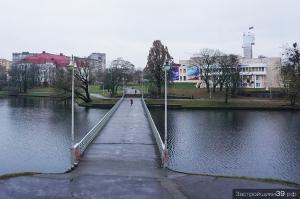 Мэрия Калининграда о застройке Нижнего озера: «Нарушений нет!»