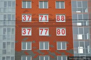 Налог на непроданные квартиры: заставит ли это застройщиков снизить цены на жилье?
