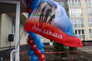 «Новая Сельма»: новоселы получили ключи от квартир в очередном здании долгостроя