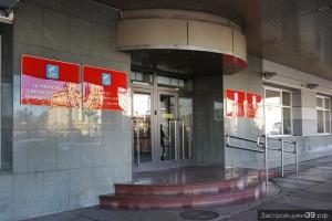 Новые адреса будущей застройки в Калининграде: 24 разрешения за 16 дней