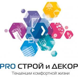 Очень скоро: строительная выставка в Калининграде
