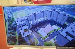 «Октан-сервис» начнет возведение очередной многоэтажки на ул. Новгородской