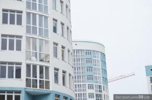 Пострадавших дольщиков хотят включить в программу «Жилье для российской семьи».