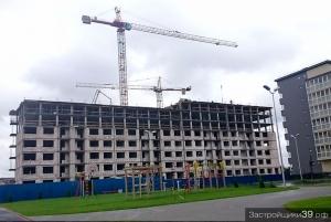 Прокуратура опубликовала результаты проверки по факту несчастного случая на строительстве «Новой Сельмы»