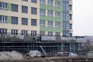 Регион построил на 11% больше жилья, чем планировал