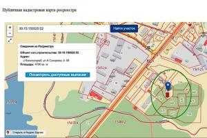 «Стройкорпорация» построит 10-этажку на ул. Суворова, 59