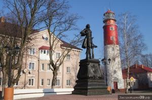 В Балтийске риелтор выплатит клиентке 44 тысячи рублей за недоделанную работу