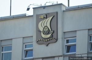 В декабре мэрия Калининграда разрешила построить 43 многоквартирных дома