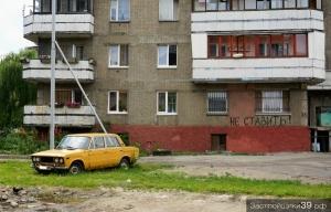 В Калининграде больше 14 тыс. кв.м земли отдадут под автостоянки