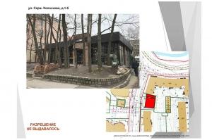 За 2 года в Калининграде рассмотрено 3 судебных дела о сносе жилых домов